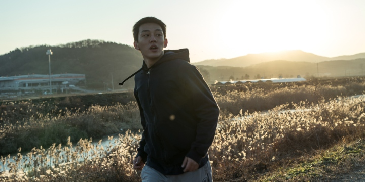 Experiencing the Greater Hunger in Lee Chang-dong's Burning:Review